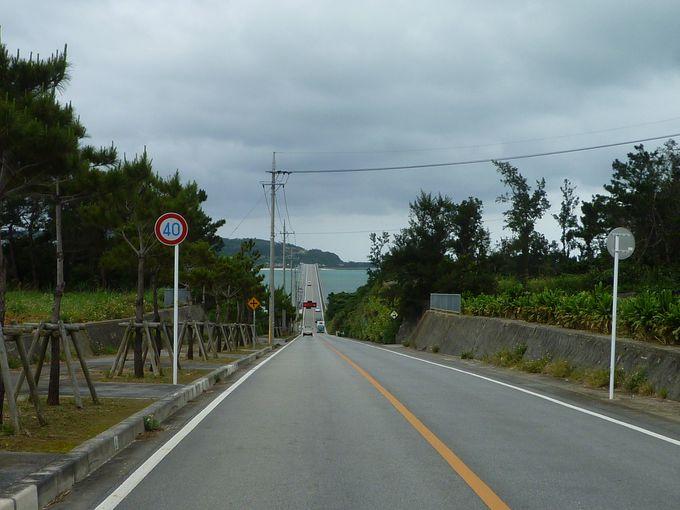 屋我地島や古宇利島へのドライブ