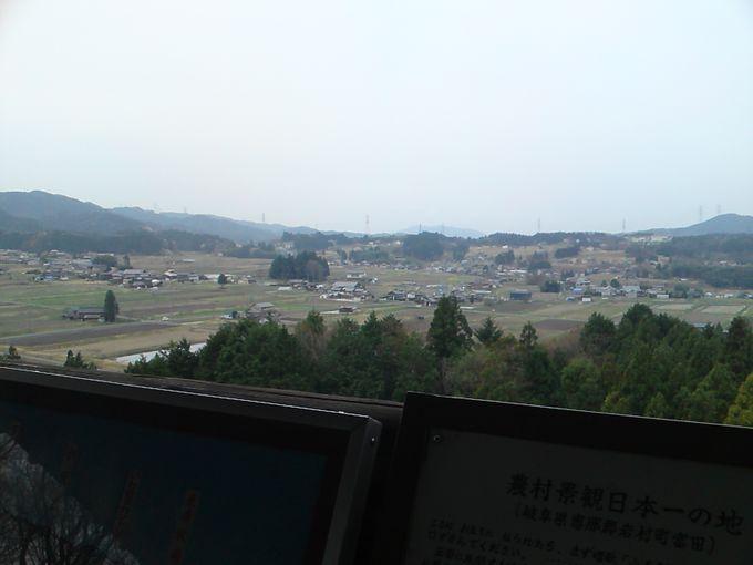 これが農村景観日本一の風景!