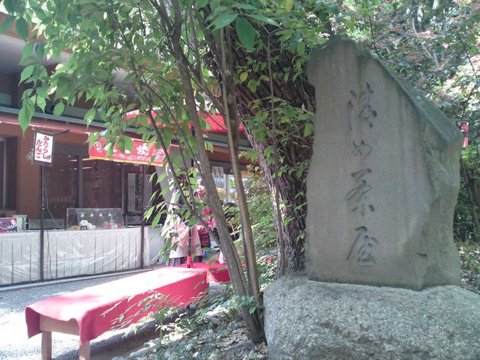 庭園のある茶屋で、名古屋名物「きしめん」や「きよめ餅」をいただきながら一服☆