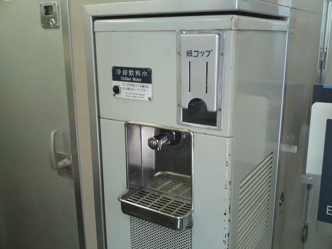 この機械は当時の新幹線に完備されていたウォーターサーバーです