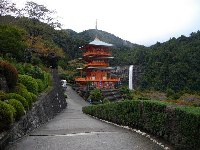 那智山「青岸渡寺」でベストフォトスポットを探そう!