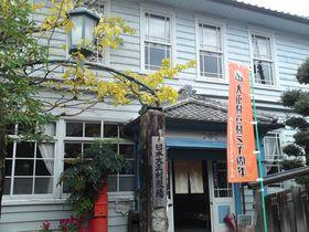 大正レトロな気分を満喫!岐阜県恵那市の「日本大正村」