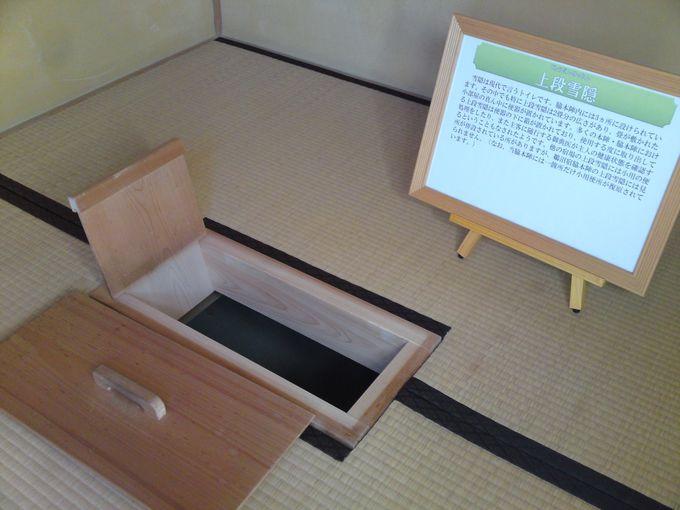 当時の個室トイレ「雪隠」は、床が畳仕様!