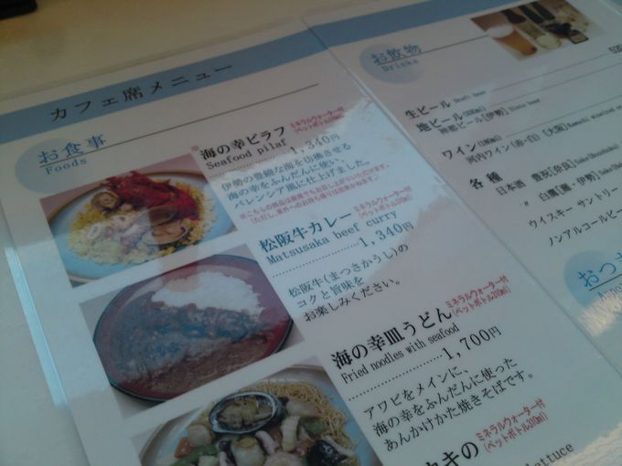 ダブルデッカーの食堂車で伊勢志摩の海の幸をめしあがれ♪