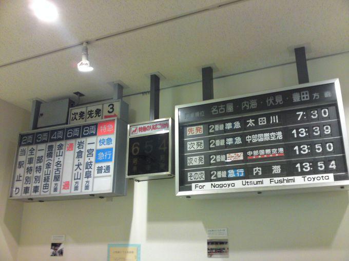 駅のホームの案内表示も操作可能ですよ♪