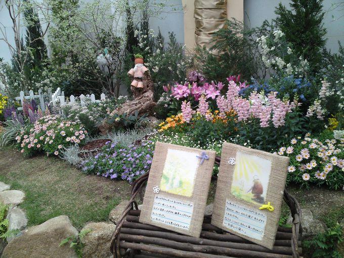 年に数回行われる「ガーデンショー」はお庭づくりの参考になりますよ