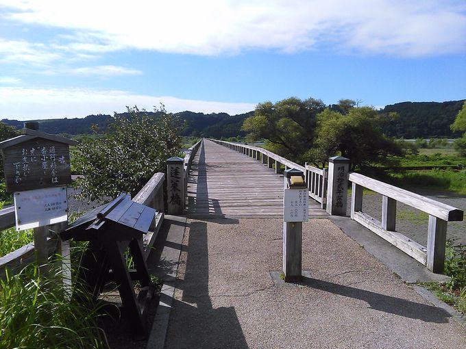 大井川鉄道の起点、島田市にある世界一長い木造歩道橋「蓬莱橋」