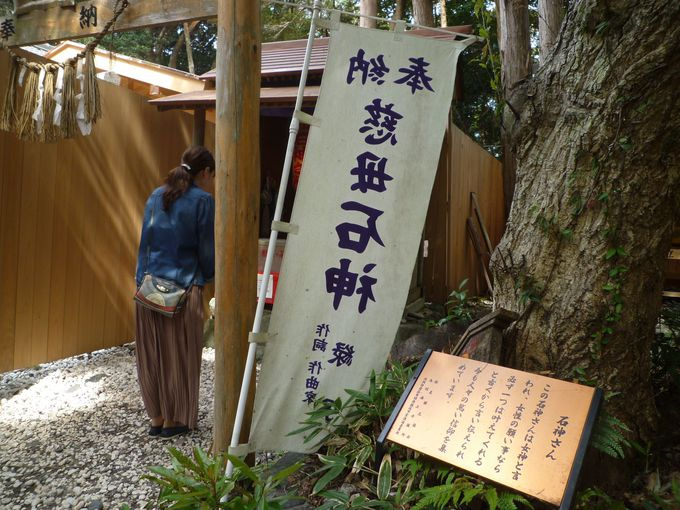 2日目 午後:女子旅に人気の「石神さん」と「相差海女文化記念館」