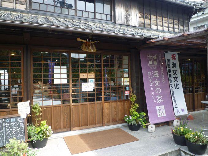 「石神さん」へ向かう参道には休憩に便利なお店があります