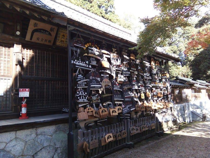 猿投神社独特の信仰「左鎌」の奉納