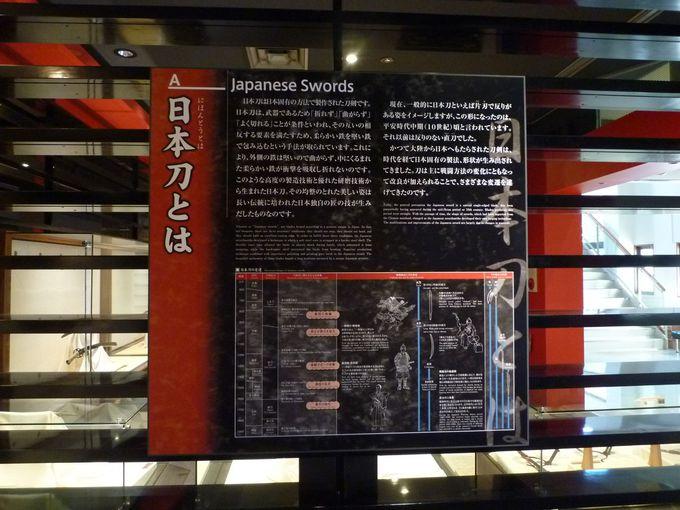 日本刀の歴史について深く学べる「関鍛冶伝承館」