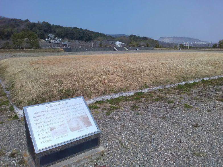 広大な敷地に広がる美濃国分寺跡歴史公園