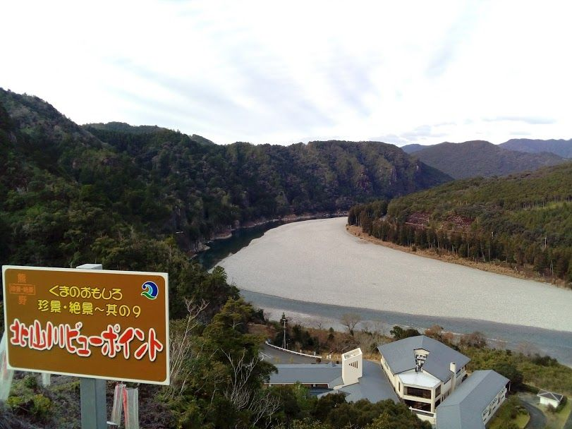 熊野川の支流「北山川」の絶景ビューポイント