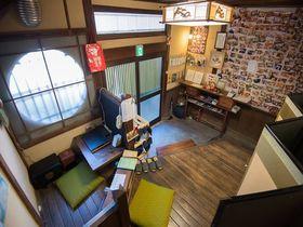熊野古道めぐりの拠点に最適!古民家ゲストハウス「わがらん家」