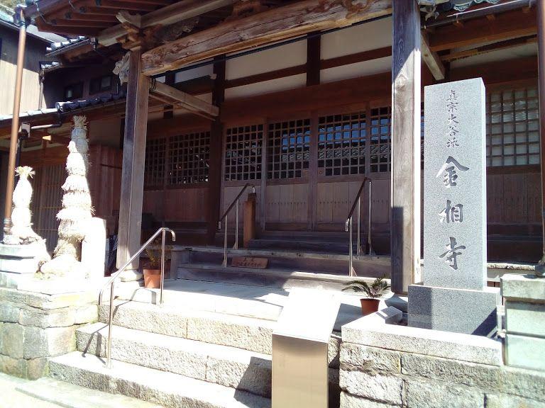 日本遺産にも指定された河野集落の建物群