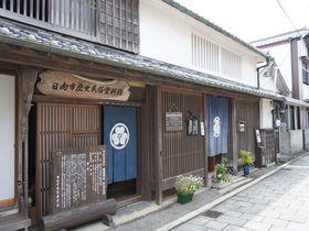 石畳と屋敷の家並みが美しい重伝建の町 宮崎・日向市美々津地区