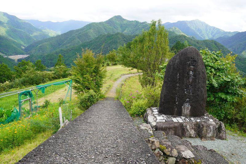 世界遺産・熊野古道小辺路にある奈良十津川「果無集落」を歩く
