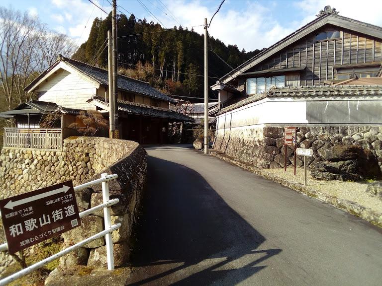 和歌山街道らしさが色濃く残る波瀬地区
