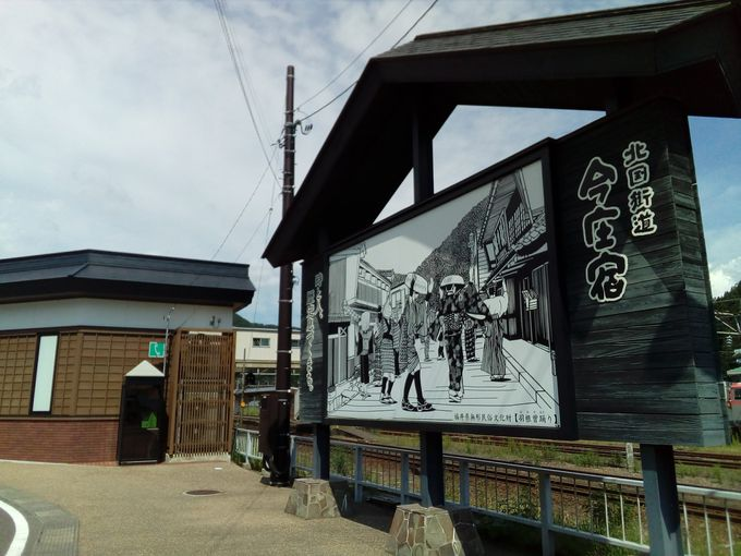 鉄道の町としての名残を残す今庄駅