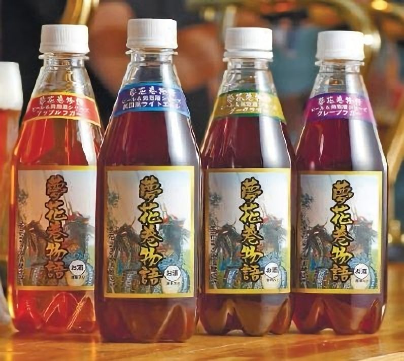 5. 夢花まき麦酒醸造所