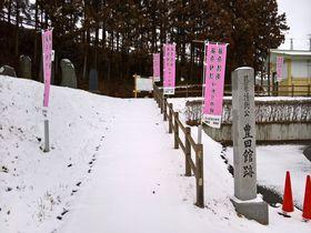 世界遺産・平泉の「源流」を辿る岩手・江刺の旅