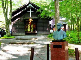 軽井沢1泊2日の一人旅 おしゃれな建築とアートを楽しもう