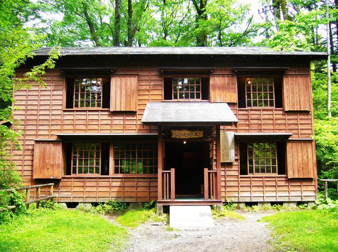 避暑地軽井沢の歴史の始まり、「軽井沢ショー記念礼拝堂」とヴォーリズ設計の「ショーハウス」を訪れる