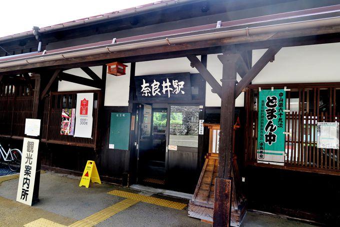奈良井宿の玄関口「木曽の大橋」を渡り「奈良井宿」へ