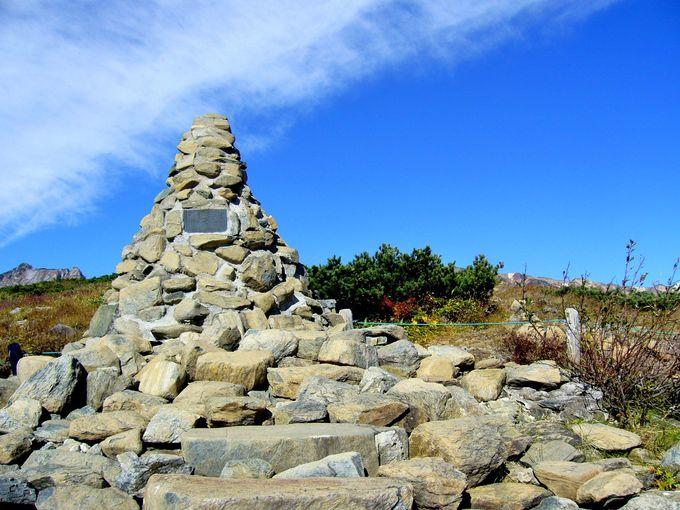 ケルンは山登りの目印。休憩や時間配分の目安に最適