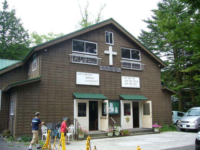 W・M・ヴォーリズによる建築、軽井沢ユニオン教会
