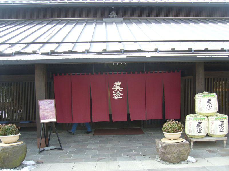 信州「諏訪五蔵」で伝統に触れ、美酒を味わう酒蔵巡り