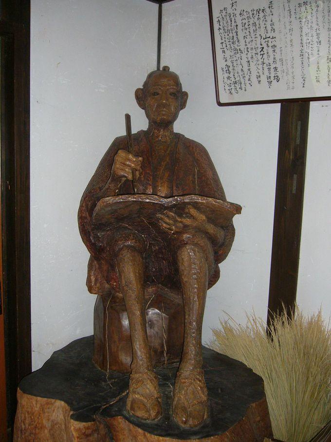 鈴木牧之、「北越雪譜」「秋山紀行」で秋山郷を世に知らしめる