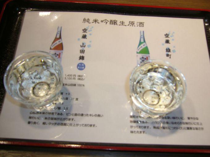 魚崎郷の「浜福鶴吟醸工房」で酒造好適米の違いを味わう