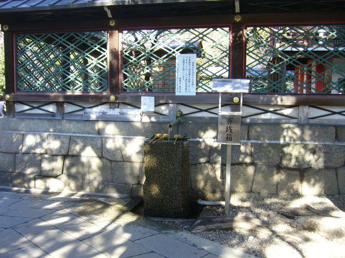伏見の酒の原点、日本名水百選「石井の御香水」がある御香宮神社