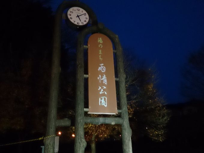 下呂小唄にちなんで命名された「湯のまち雨情公園」