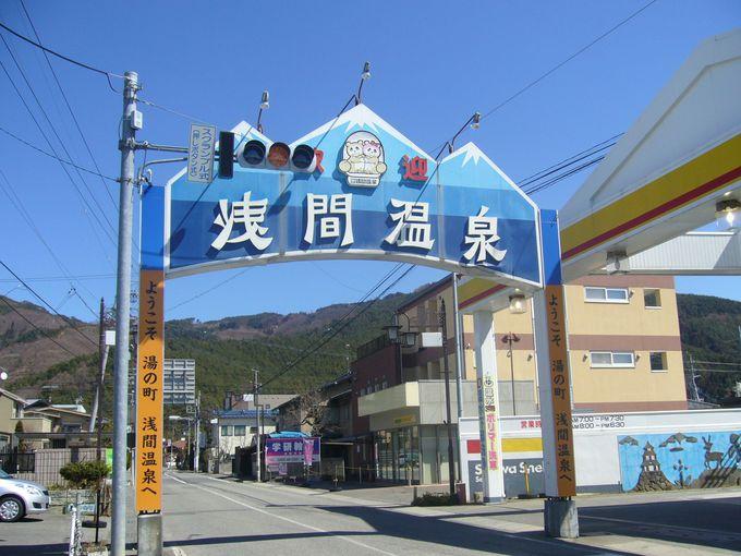 9.浅間温泉