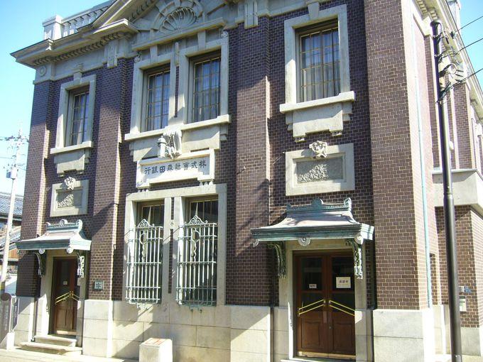贅を尽くした大正建築「旧森田銀行本店」