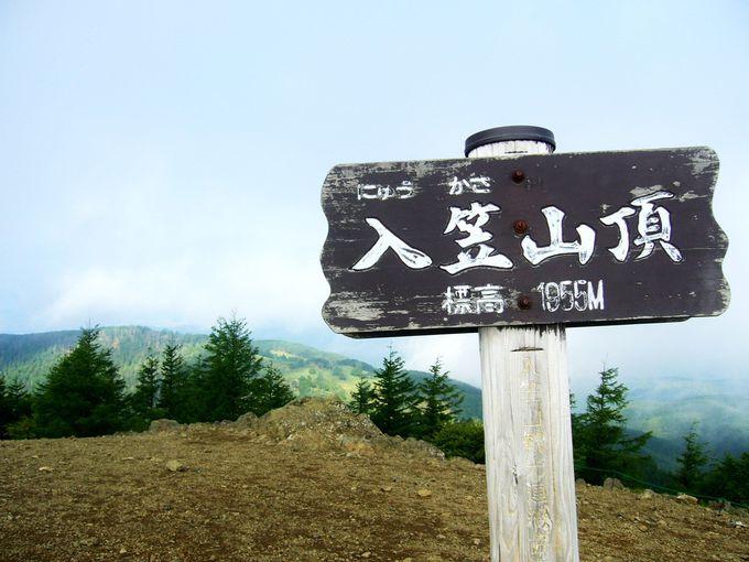 標高1955Mの入笠山山頂からは素晴らしい展望が広がる