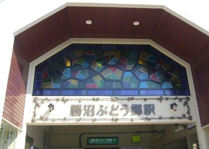 勝沼ぶどう郷駅からスタートです。