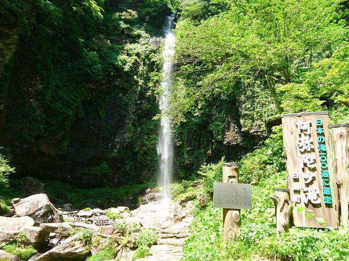 霊峰白山より流れ落ちる東海一の名瀑「阿弥陀ヶ滝」