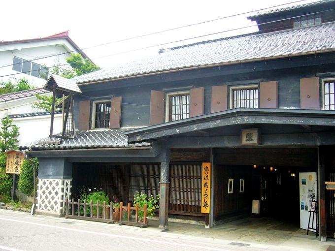 日本海の文化が通った、歴史の時空に包まれる「塩の道 ちょうじや」