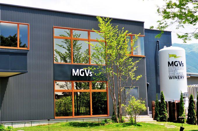 緑の絨毯に「MGVs」の文字が躍るスタイリッシュなワイナリー