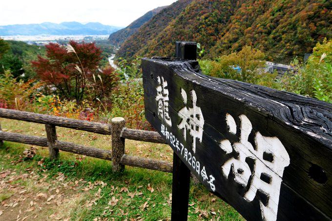 犀龍と小太郎伝説の里高瀬渓谷「大町ダム」