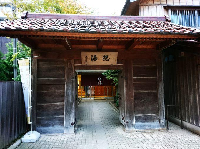 3.加賀山代温泉総湯/加賀市
