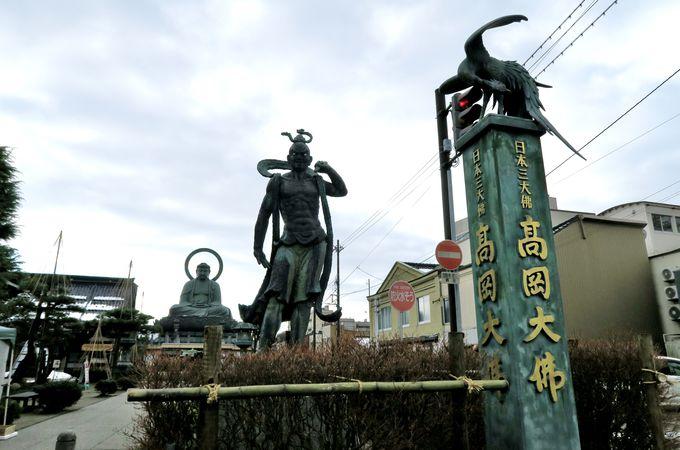 初めての高岡市、まずは大仏様にご挨拶!