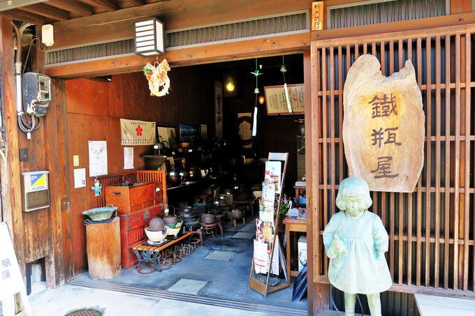 日本遺産・高岡の重要伝統的建造物群保存地区「金屋町」「山町筋」