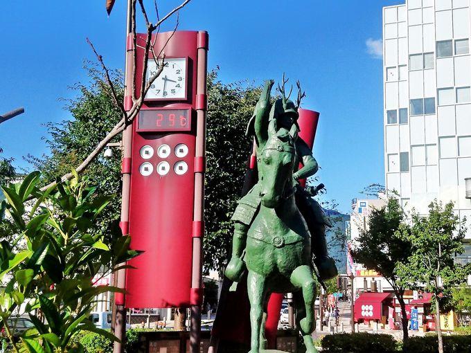 上田城・城下町散策の出発地点もお忘れなく