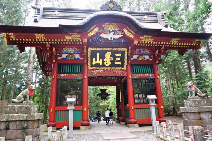 標高1100mの秘境に佇む関東最強のパワースポット「三峯神社」