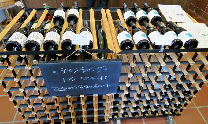 「ダシ感」のある味を大切に気持ちよく飲めるワイン「ドメーヌ・ショオ」