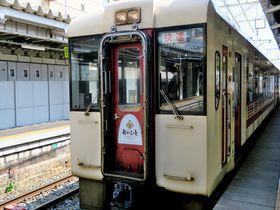 観光列車「おいこっと」で行く信州・飯山線ほっこり癒し旅